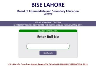BISE Lahore SSC Results 2019