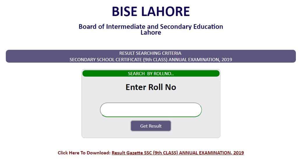 B I S E Lahore, SSC Results 2019: Punjab Board (9th Class