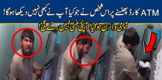 Funny ATM Man Get Is Card from ATM Machine