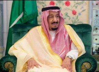 message of Saudi King Khadim al-Haramayn al-Sharifayn