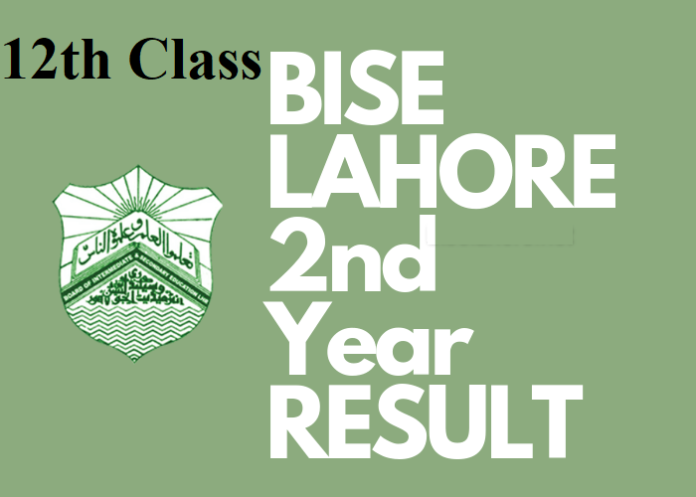 BISE-Lahore-2nd-Year-Result