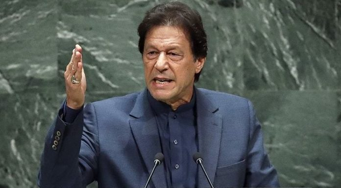 PM Imran Khan Complete Speech at 74th
