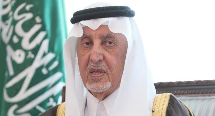 Prince of Mecca