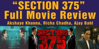 Section 375 Movie Review Cinema Beyond Entertainment akshaye khanna richa chadha ajay bahl