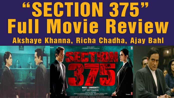 Section 375 Movie Review Cinema Beyond Entertainment akshaye khanna richa chadha ajay bahl