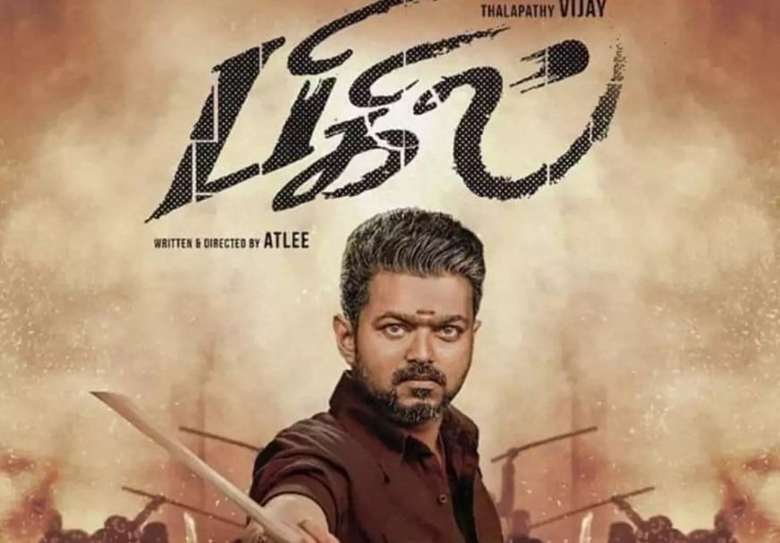Bigil Movie Vijay