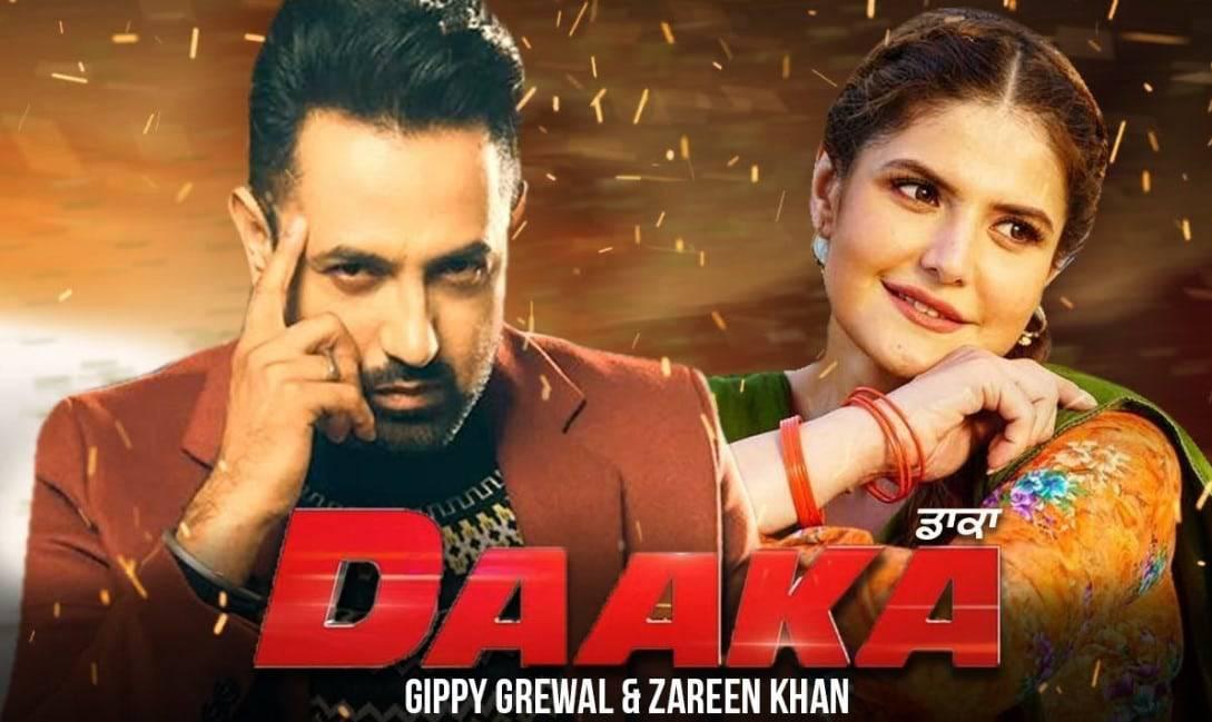 Daaka 2019 Punjabi Full movie Leaked