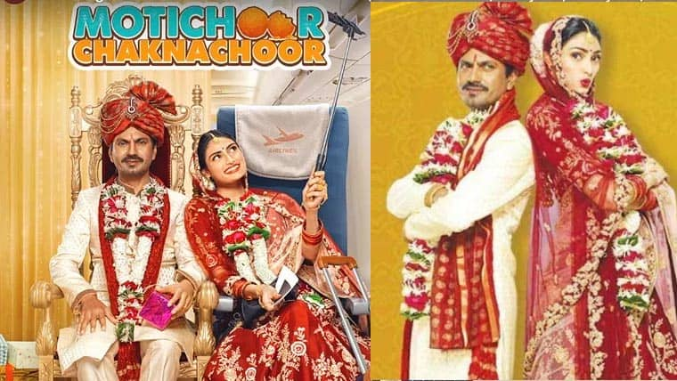 Motichoor Chaknachoor 2019 Hindi Full Movie Download