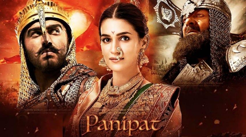 Panipat 2019