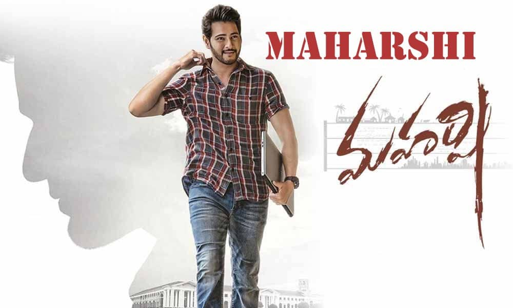 maharshi hindi dubbed movie download