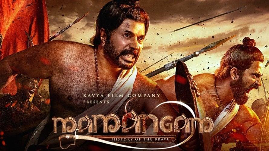 Mamangam Release Date