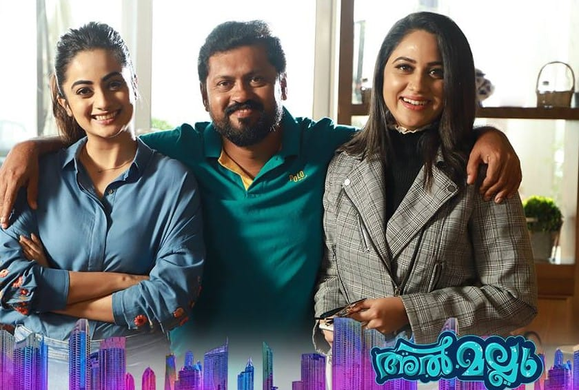 Al Mallu Full Movie Leaked Online Malayalam Hindi Dubbed Download