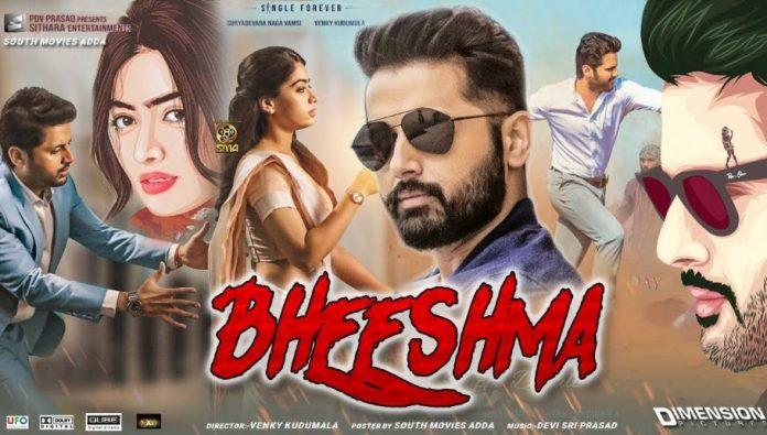 Bheeshma (2020) Movie Release Date and Cast