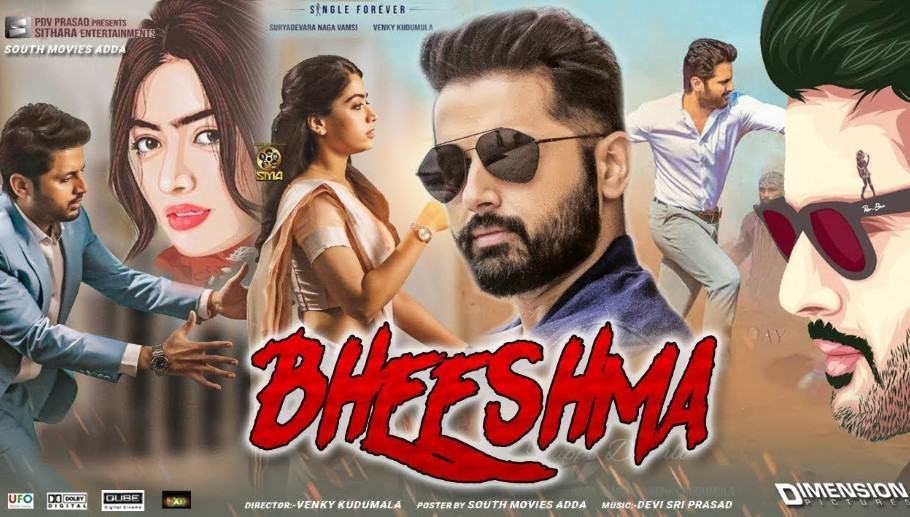 Bheeshma 2020 Movie Release Date And Cast And Crew Budget Songs Trailer