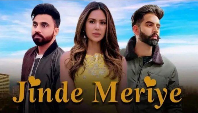 Jinde Meriye Punjabi Full Movie Leaked Online Download