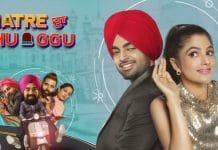 Khatre Da Ghuggu Punjabi Full movie leaked Online Download