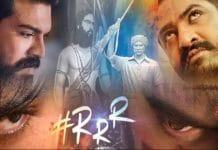 RRR movie release Date