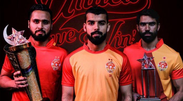 Islamabad United Complete Squad