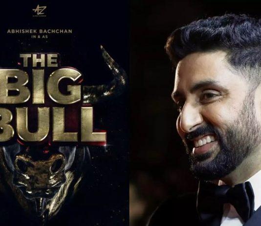 The Big Bull (2020) Release Date