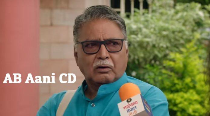 AB Aani CD (2020) Full Hindi Movie leaked