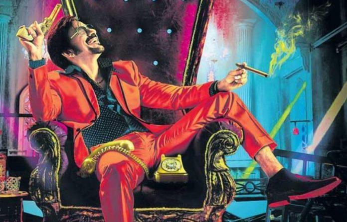 Disco Raja (2020) Full Telugu Movie leaked