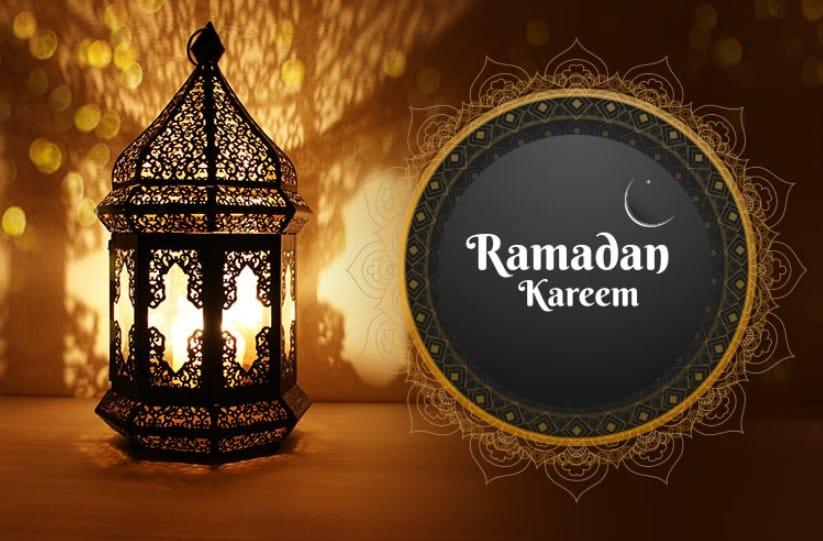 Happy Ramadan 2020 images