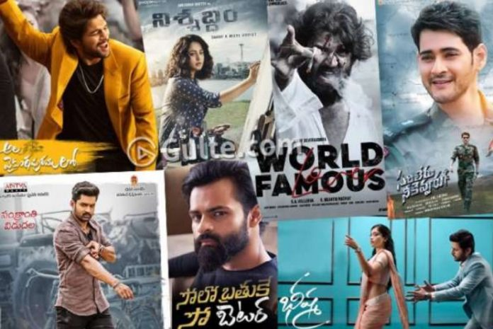List of Upcoming Telugu Movies Releasing