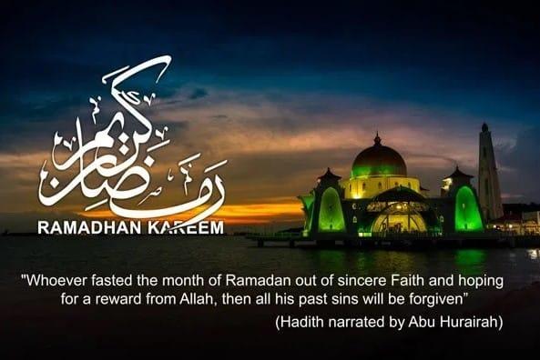 Ramadan 2020 Hadith