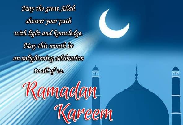 Ramadan images and Ramadan pictures