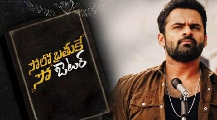 Solo Brathuke So Better (2020) Full Telugu Movie leaked Hindi Dubbed