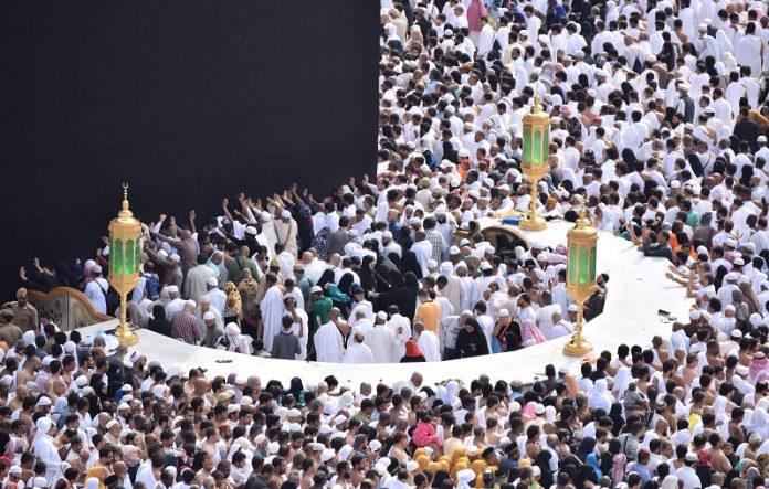 When Is Ramadan 2020 Date