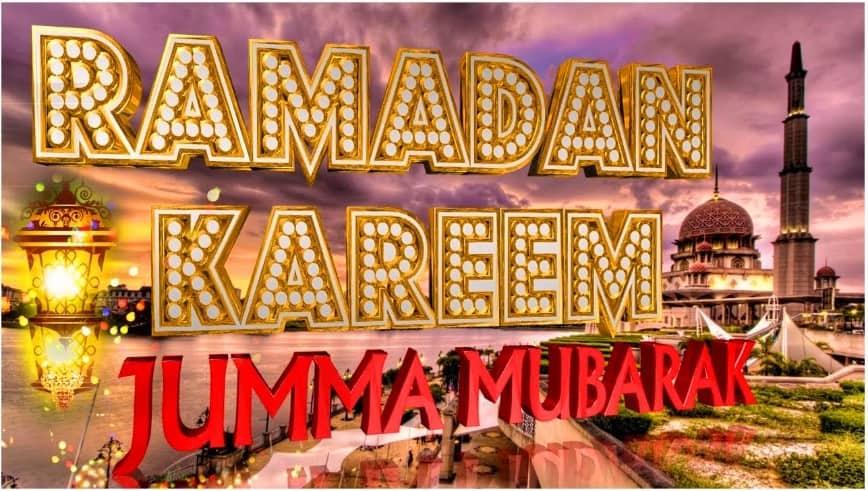ramadan jumma mubarak images 2020