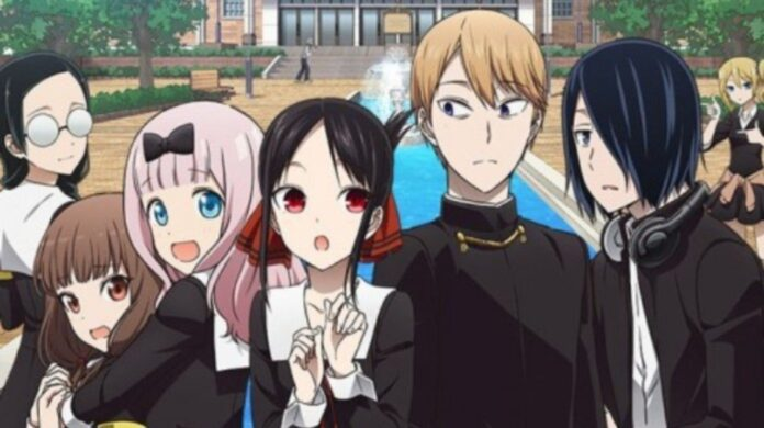 Kaguya Sama Love is War Season 2