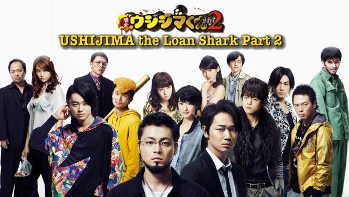 Ushijima_the_Loan_Shark_main