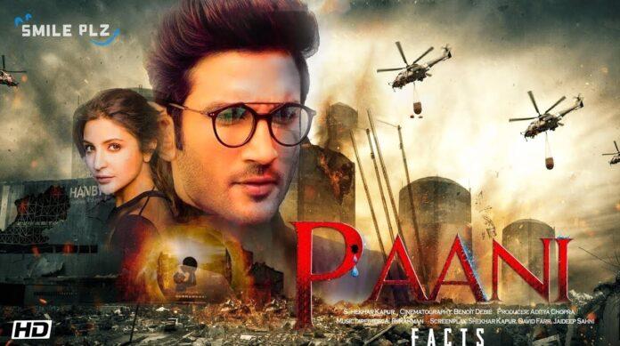 Paani Movie Leaked Online